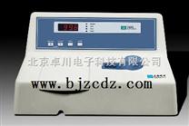 可見分光光度計 SS.33-722S
