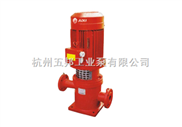 XBD-HL系列立式恒压消防泵