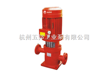 XBD-HL係列立式恒壓消防泵