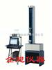 彈簧壓力試驗機價格,上海彈簧壓力試驗機