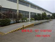 ≮设计zuiL先zui人性化≯海南120吨数字式电子汽车衡≮体验超高品质≯
