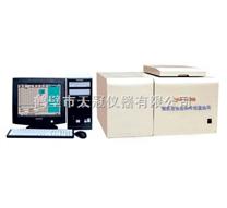 ZDHW-2010B型微機製冷型量熱儀(壓縮機製冷型)