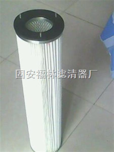 (福林)空压机滤芯