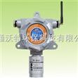 无线传输型二硫化碳检测仪
