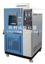 出售/北京/天津/低溫恒溫試驗箱/低溫恒溫恒濕箱