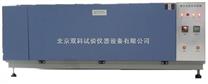 出售/北京/台式紫外光試驗箱