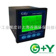 CL-510-余氯在线检测仪|在线余氯仪|余氯测量仪