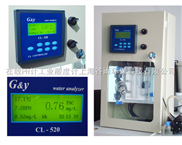 CL-520-余氯分析仪|余氯检测仪|在线余氯仪|余氯测量仪