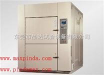 兩箱式冷熱衝擊試驗箱MAX-TS-500