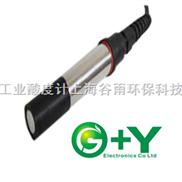 G-052-余氯分析仪|余氯电极|在线余氯探头