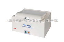 ROHS檢測儀器,金屬檢測儀器-3V儀器東莞