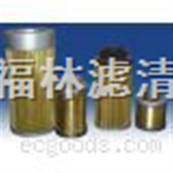 (福林)滤油车吸油滤芯