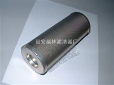 CZXA-40×3/5Q3滤油车油滤芯