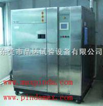 兩箱式三箱式冷熱衝擊試驗箱MAX-TS-408/20