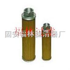 齐全(福林)电厂、钢厂抗燃油系统滤芯