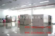 MAX-QH800-60小型環境試驗箱