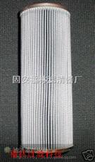 DP602EA03V/-W抗燃油出口滤芯:DP602EA03V/-W