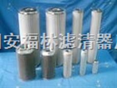 DP405EA01V/-F抗燃油出口滤芯:DP405EA01V/-F