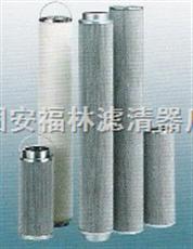 UE319AS20H(福林)滤油机滤芯:UE319AS20H