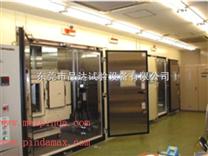 MAX-STH15-70步入式恒溫恒濕箱