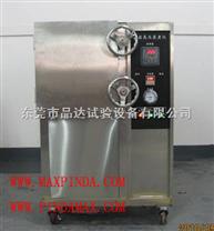 PCT高溫高壓試驗箱MAX-PCT45