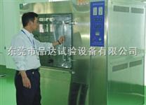 淋雨防水試驗箱FS-1000/IP3