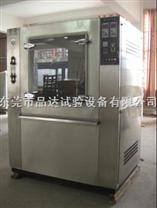 耐水試驗箱FS-500/IP1