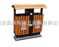 南京分类垃圾箱