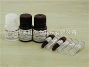 木质素磺酸钠/分散剂CMN/分散剂M-9/Sodium lignosulfonate
