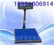 昆山抗静电式电子计重秤,无线电子台秤