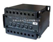 三相电流变送器 三相电压变送器