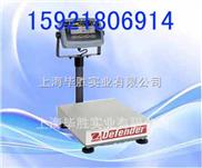 标准化无线电子台秤,超载式电子计重秤