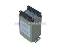 FP鐵殼電量變送器 電量變送器