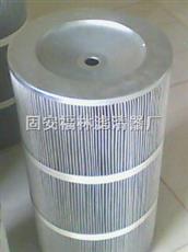 350*660(福林)粉末回收滤筒