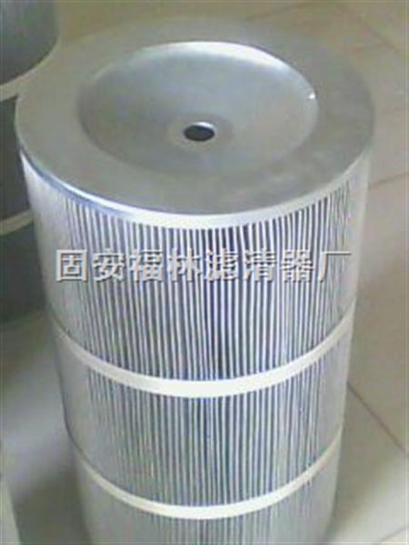 (福林)粉末回收滤筒