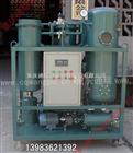 汽轮机油滤油机(聚结真空脱水滤油机)