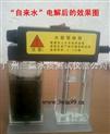 专业生产水质电解仪|水质电解器|电解笔tel:15322051591