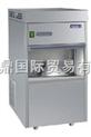國產 進口全自動製冰機 家用製冰機 小型製冰機 雪花製冰機價格品牌廠家上海
