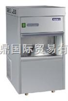 國產|進口全自動製冰機|家用製冰機|小型製冰機|雪花製冰機價格品牌廠家上海