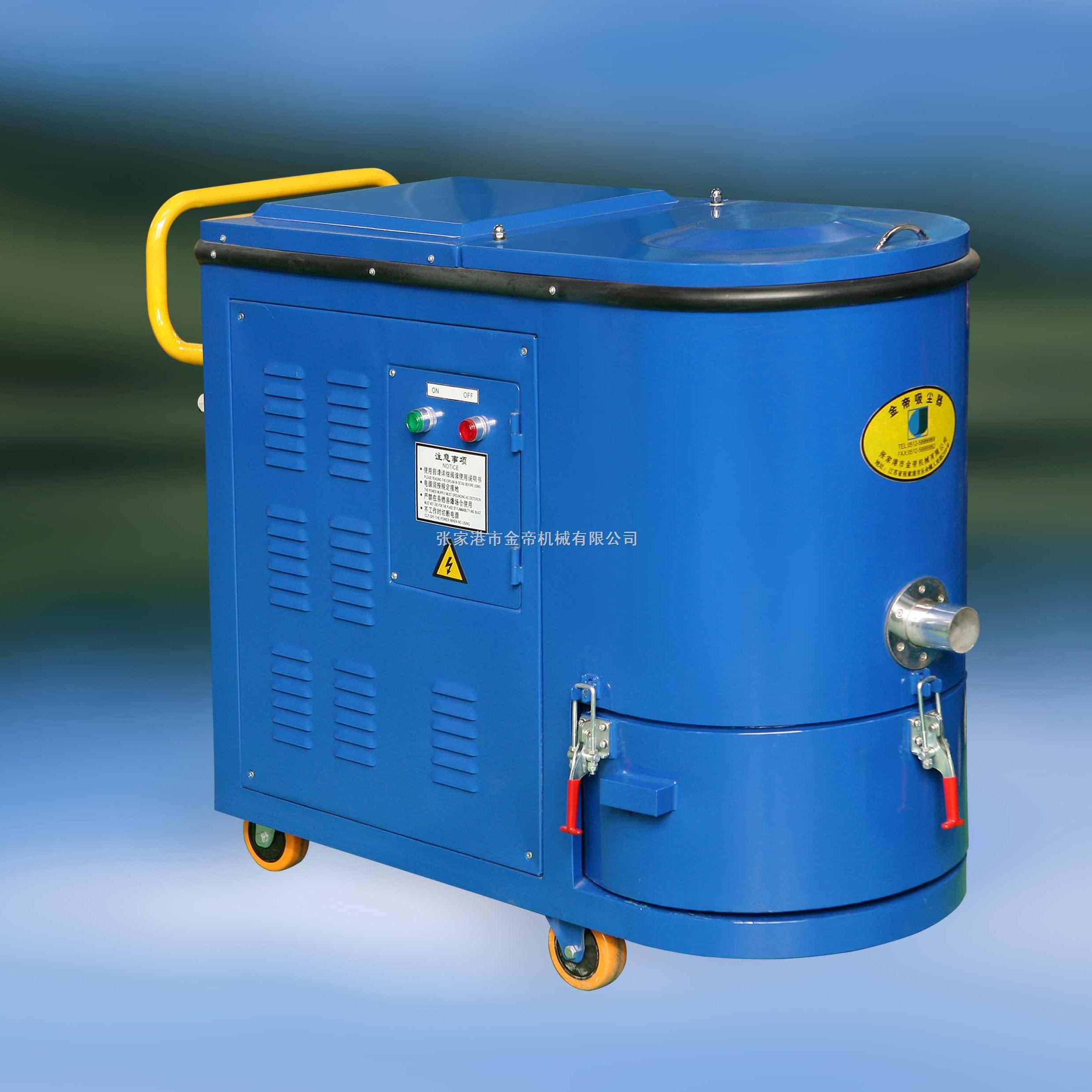 干湿两用型工业吸尘器原理