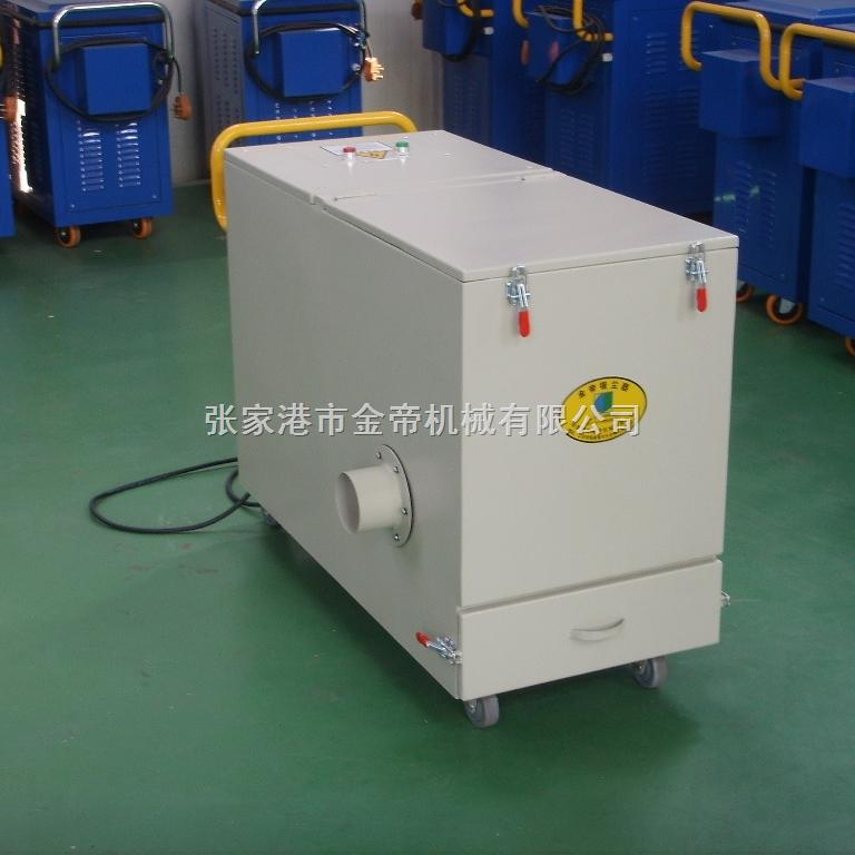 移动式布袋集尘机设备