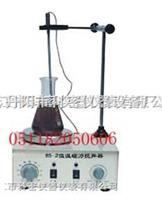 85-1恒溫磁力加熱攪拌器