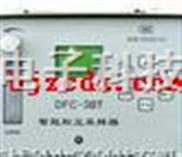智能粉尘采样器 HB.58-DFC-3BT