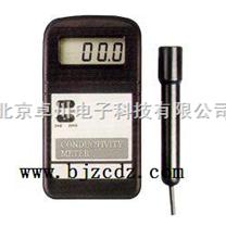 專業型電導儀|電導計|專業電導計 SS.22-CD-4301