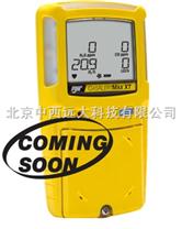泵吸式複合氣體檢測儀/便攜式氫氣報警儀/可燃氣體檢測儀(美國,加拿大)/BW Gas Aler