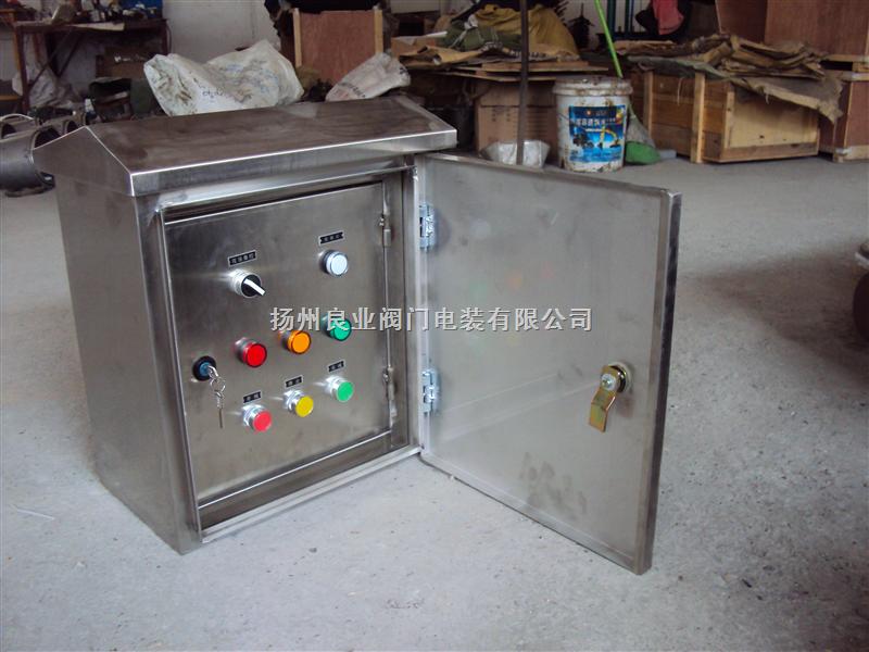 产品库 污水处理设备 污水处理设备 地埋污水处理设备 不锈钢控制箱