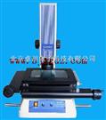 光学影像测量仪 SS.29-HX-3020