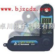 迷你型数位式照度计 SS.24-AZ8581