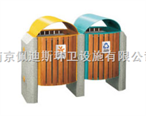 南京钢木分类果壳箱