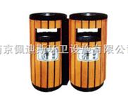 南京钢木分类垃圾桶